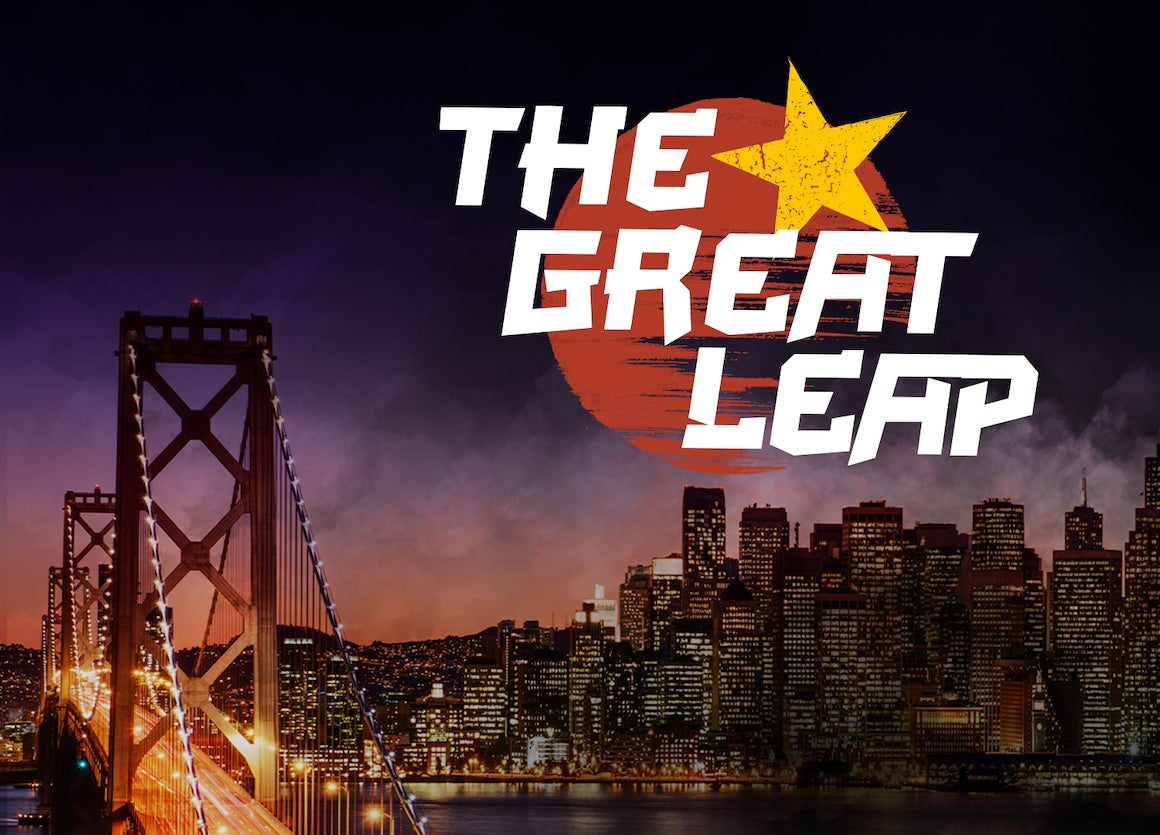 More Info for The Great Leap